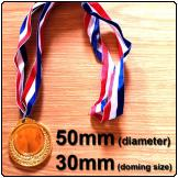 Medal 50mm Gold