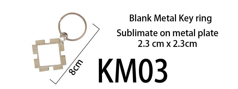Blank Metal Keyring 03