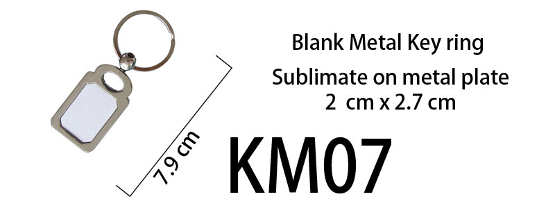 Blank Metal Keyring 07