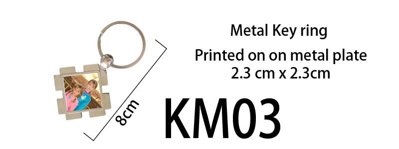 Printed Metal Keyring 03