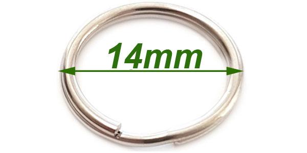 Split ring (14mm)